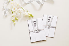 Funeral gift bag to use for the funeral of Japan Royalty Free Stock Photography