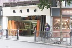 A funeral shop in Hong Kong Royalty Free Stock Photos