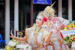 Funeral tailandês da dança Foto de Stock