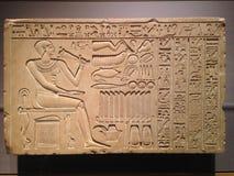 Funerary Stela of the Gatekeeper Maati at Metropolitan Museum of Art. Stock Photo