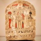 Funerary stele van oude vrouw van Egypte, die bij 600 V.CHR. wordt gemaakt, gespaard door Carlsberg Glyptotek museum stock afbeeldingen