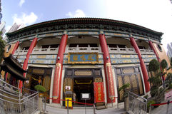 Fung Ming Hall Sik Sik Yuen Wong Tai Sin Temple Religion Great Immortal Wong Prayer Kau CIm Insence stock photo