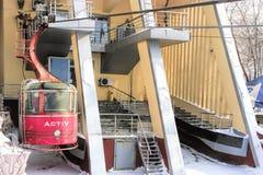 Funiculaire dans le bâti de Kok-tube, Almaty, Kazakhstan Photo stock