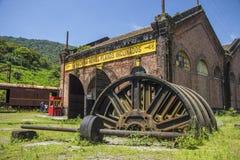The Funicular de Paranapiacaba museum Stock Images