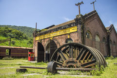 The Funicular de Paranapiacaba museum Stock Image