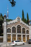 Funicular Stacyjny Tbilisi Gruzja Europa Fotografia Royalty Free