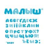 Funny Alphabet for children. Stock Image