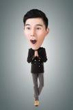 Funny Asian big head man Royalty Free Stock Photo
