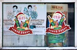 Funny beer advertisement with Santa Claus, Changchun, China. CHANGCHUN-FEBRUARY 6, 2011. Funny beer advertisement on a window. Outdoor advertising is significant Stock Photo