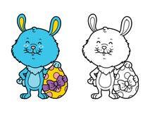 Funny boy bunny. Royalty Free Stock Photo