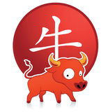 Funny Bull. Vector image of a funny bull for chinese new year Stock Photos