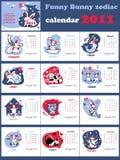 Funny bunny zodiac. Calendar, month's set Stock Illustration