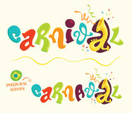 Funny carnival lettering with portuguese version Stock Photos