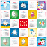 Funny cartoon calendar with sheep. Funny vector cartoon calendar with sheep Stock Images