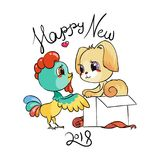 Funny cartoon card with dog and rooster. Symbols of 2017 and 2018. Happy New Year illustration. Funny cartoon card with dog and rooster. Symbols of 2017 and 2018 Royalty Free Stock Image