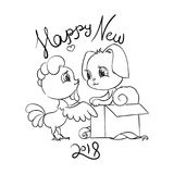 Funny cartoon card with dog and rooster. Symbols of 2017 and 2018. Happy New Year illustration. Funny cartoon card with dog and rooster. Symbols of 2017 and 2018 Stock Photography