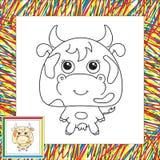 Funny cartoon cow Royalty Free Stock Photo
