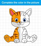 Funny cat sitting. Complete the picture children drawing game. Illustration of Funny cat sitting. Complete the picture children drawing game Stock Photography