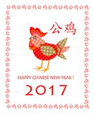 Funny childish applique for Chinese New Year  with rooster Stock Photo