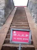 Funny Chinese Sign Royalty Free Stock Image