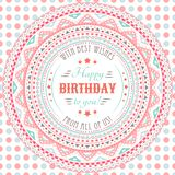 Funny cute happy birthday card. Typography letters Stock Photo