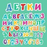Funny cyrillic alphabet Royalty Free Stock Image