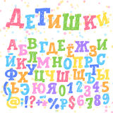 Funny cyrillic alphabet Stock Images