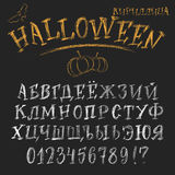 Funny cyrillic chalk Halloween alphabet. Halloween chalk alphabet. Second title in Russian - cyrillic. Vector uppercase letters and digits set. Pumpkin and bat Royalty Free Stock Photography