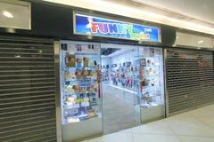 Funny digital shop in hong kong Royalty Free Stock Images
