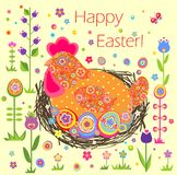 Funny easter applique Royalty Free Stock Photography