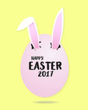 Funny easter greeting card rabbit ears in the egg Stock Photo