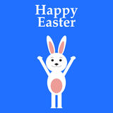 Funny easter rabbit Stock Images