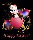 Funny Easter wishes Royalty Free Stock Photography