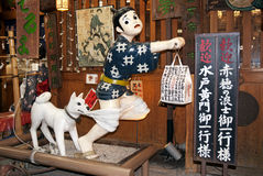 Funny interior decoration in kyoto japan restaurant Royalty Free Stock Photos