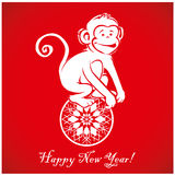 Funny monkey on bright red background 3. Funny monkey on bright red background and Happy new year 2016. Chinese symbol vector monkey 2016 year illustration image Royalty Free Stock Photography