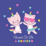 Funny pet white cat unicorn. Cute vector graphics for little kids