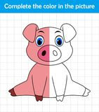 Funny pig sitting. Complete the picture children drawing game. Illustration of Funny pig sitting. Complete the picture children drawing game Stock Photos