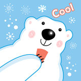 Funny portrait of a polar bear Stock Image