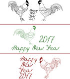Funny Rooster, symbol of 2017 new year. Funny Rooster symbol of 2017 new year Royalty Free Stock Image