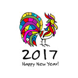 Funny Rooster, symbol of 2017 new year Stock Photos