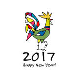 Funny Rooster, symbol of 2017 new year Stock Image