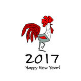 Funny Rooster, symbol of 2017 new year Royalty Free Stock Images