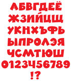 Funny Russian font stock photo
