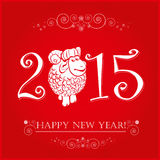 Funny sheep on bright red background. And Happy new year 2015. Chinese symbol vector goat 2015 year illustration image design Royalty Free Stock Image