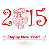 Funny sheep on white background. And Happy new year 2015. Chinese symbol vector goat 2015 year illustration image design Royalty Free Stock Images