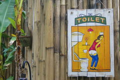 Funny toilet sign Stock Photography