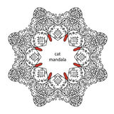 Funny zentangle cat  mandala - coloring book page for adults Stock Images