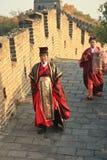 Funzionario cinese antico Fotografia Stock