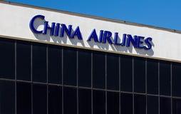 Funzione di China Airlines fotografie stock