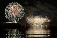 Fuochi d'artificio a Budapest Immagine Stock Libera da Diritti